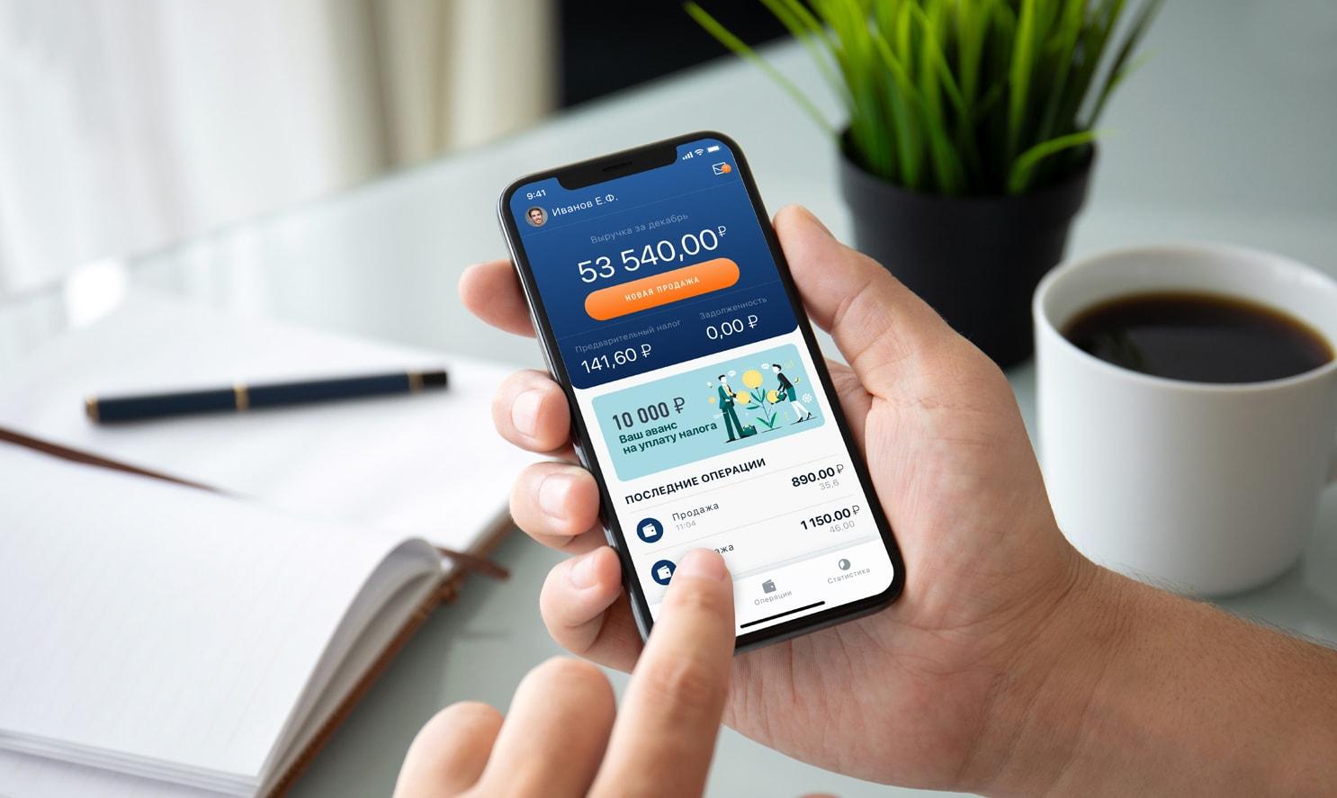 Saleads - Вывод средств самозанятым. В течении 1 рабочего дня на счет или банковскую карту